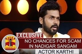 EXCLUSIVE: No Chances for Scam in Nadigar Sangam – Karthi | Thanthi Tv
