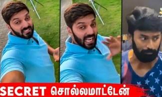 Shantanu-வை கலாய்த்த Arya! | Vijay, Master, Vijay Sethupathi, | Tamil Cinema News