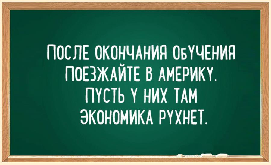Смешные Перлы От Преподавателей в ВУЗах