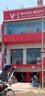 जौनपुर : बंद के आदेश के बाद भी खुला रहा माल