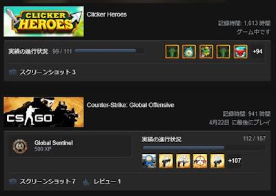 Clicker Heroes】HZ15000到達しました。ここまで来たらスキルループ