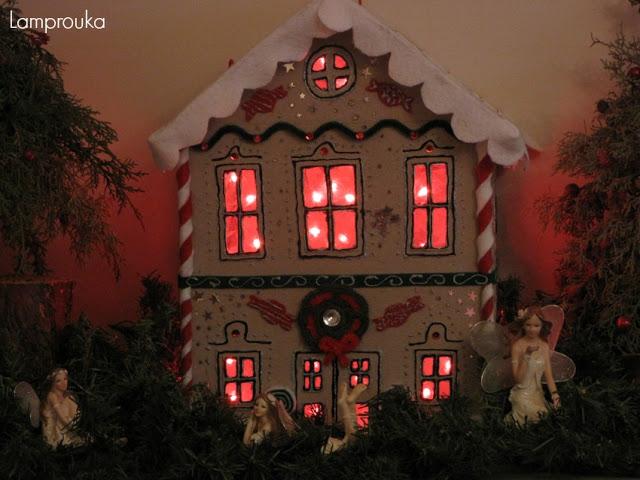 Κατασκευή χριστουγεννιάτικης πινιάτας με φωτισμό.