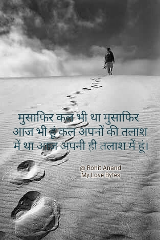 Unique Hindi Poetry, Sad broken heart Hindi Shayari, Love Shayari In Hindi and romantic लव शायरी for him and her