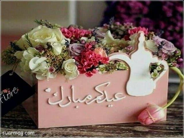 بوستات عيد الفطر 10   Eid Al-Fitr Posts 10