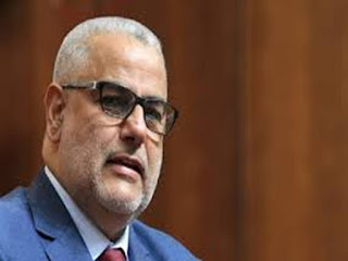 فيديو خرجة بنكيران الجديدة : هل يفعلها بنكيران و يترك حزبه بسبب فرنسة التعليم