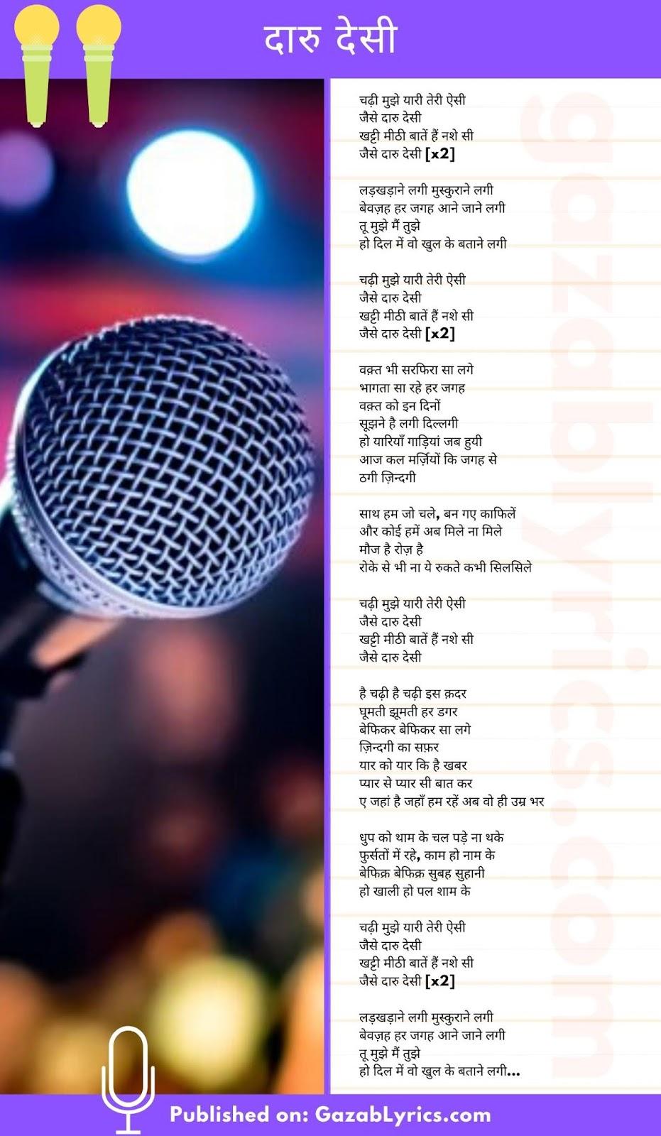 Daaru Desi song lyrics image
