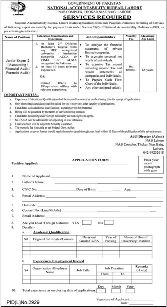 NAB Lahore Jobs 2021, Accounting expert , financial audit job in nab 2021