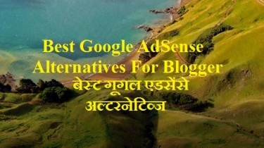 adsense alternatives for small websites, best adsense alternative 2019, adsense alternatives for blogspot, adsense alternatives