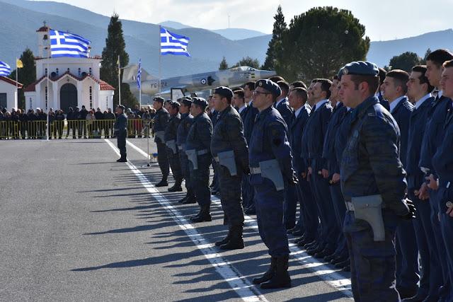 Κατάταξη στρατεύσιμων της Δ΄/ΕΣΣΟ 2019 στην Πολεμική Αεροπορία και από την Αργολίδα