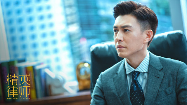the best partner china legal drama jin dong