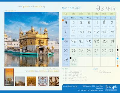 Nanakshahi Sikh Calendar March - April 2021 - Chet Month