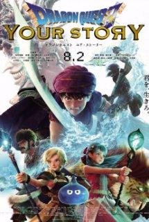 Dấu Ấn Rồng Thiên Movie -Dragon Quest Your Story