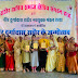 राष्ट्रवीर दुर्गादास की जयंती उत्साह के साथ मनाई राठौर समाज ने