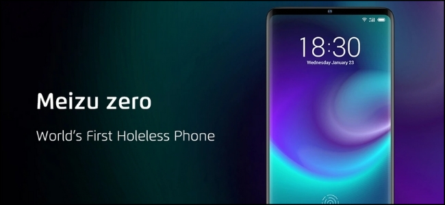 هاتف Meizu zero Holeless.