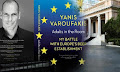 «Θύελλα» για το βιβλίο Βαρουφάκη – ΝΔ: Να πάψει να σιωπά ο Τσίπρας – Παπαδημούλης: Ο Βαρουφάκης αυτοπροβάλλεται...