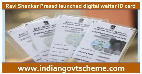 digital waiter ID card