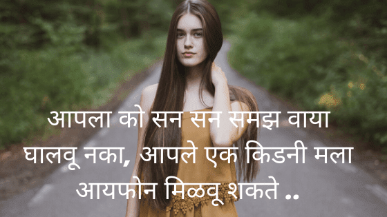 marathi dp status images