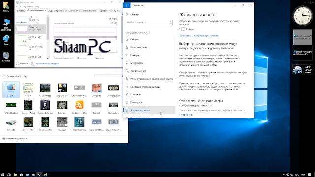 Windows 10 Enterprise 1709 build 16299 98 by IZUAL v 06 12