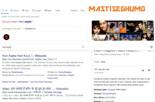 Google Search Tips and Trick Hindi