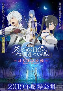 فيلم انمي Dungeon ni Deai wo Motomeru no wa Machigatteiru Darou ka Movie: Orion no Ya مترجم