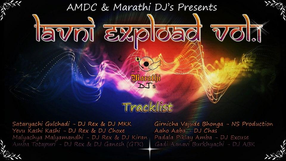 dj chas dj mix mp3 download logo // intocura ga
