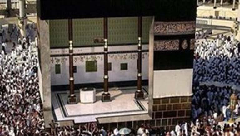 Hanya Nabi SAW Kecil yang Boleh Duduk di Kursi dalam Ka'bah