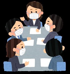 マスクを付けた会議のイラスト(スーツ)