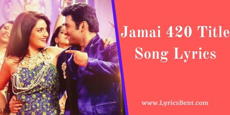 Jamai 420 Title Song Lyrics