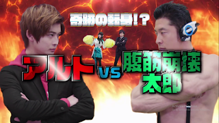 Kamen Rider Zero-One - ARUTO VS Fukkinhoukai Taro Subtitle Indonesia and English