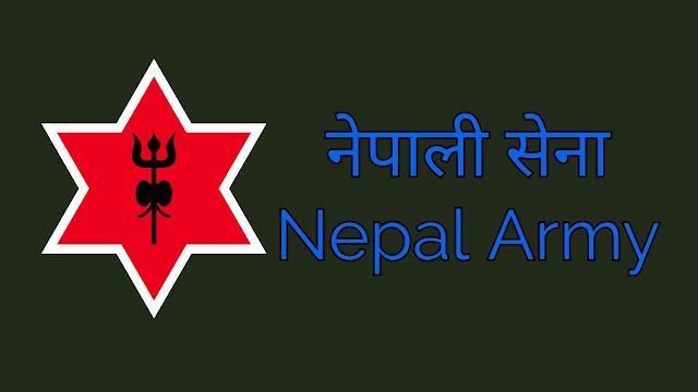 Nepal Army