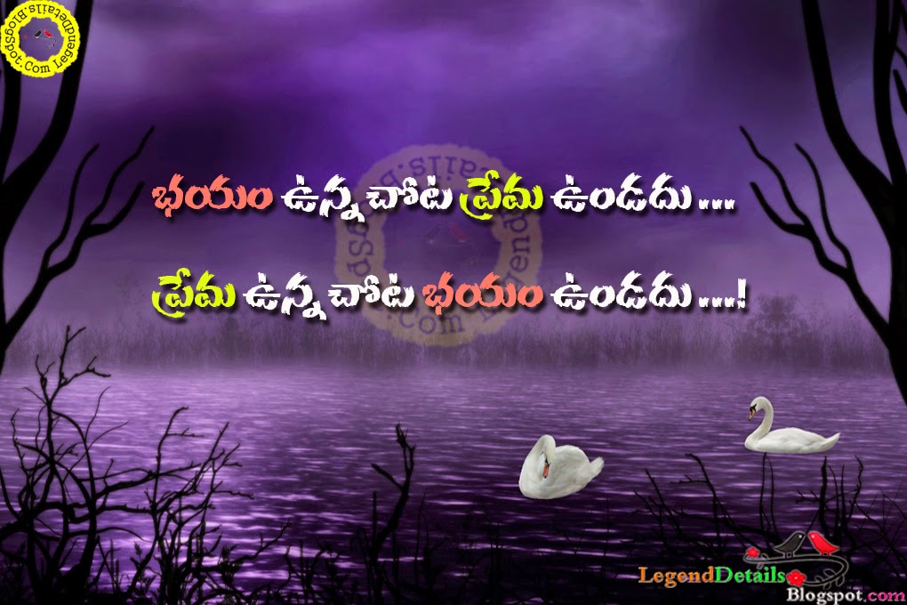 Famous Love Quotes In Telugu Legendary Quotes