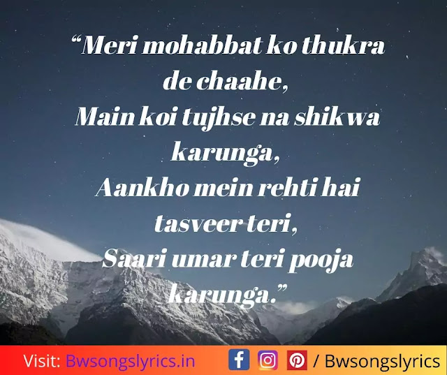 bollywood song lyrics quotes for instagram status