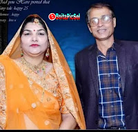 Ankita Chouhan father name
