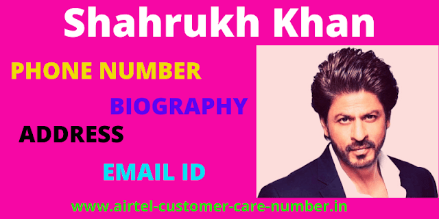 Shahrukh khan phone number, Contact Details, Whatsapp Number, Mobile Number, House Address, Email And More