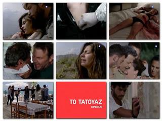 to-tatoyaz-epeisodio-7-8-9-10-11-12