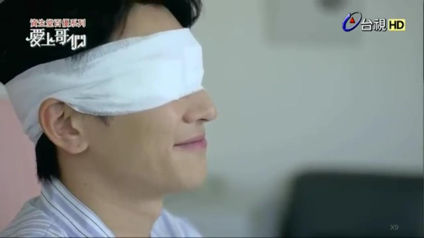 Bromance Taiwan Drama Episode 16