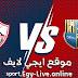 مشاهدة مباراة الزمالك والمقاولون العرب بث مباشر ايجي لايف بتاريخ 12-12-2020 في الدوري المصري