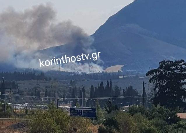 Φωτιά στην Αρχαίο Κόρινθο ανησύχησε κατοίκους στην Αργολίδα
