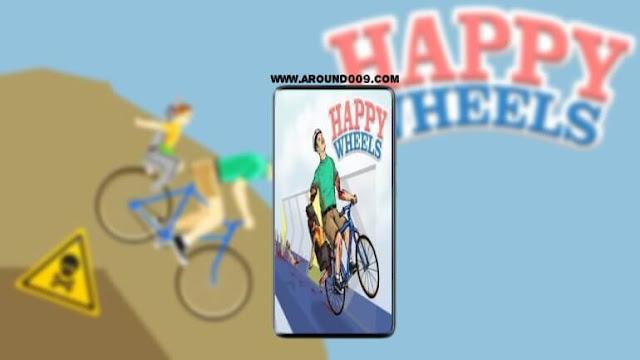 يمكنك الان تحميل لعبة هابي ويلز Happy Wheel للاندرويد والايفون