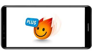 تنزيل برنامج هولا فبي ان Hola VPN Plus Premium mod pro apk مدفوع مهكر بدون اعلانات بأخر اصدار من ميديا فاير للاندرويد.