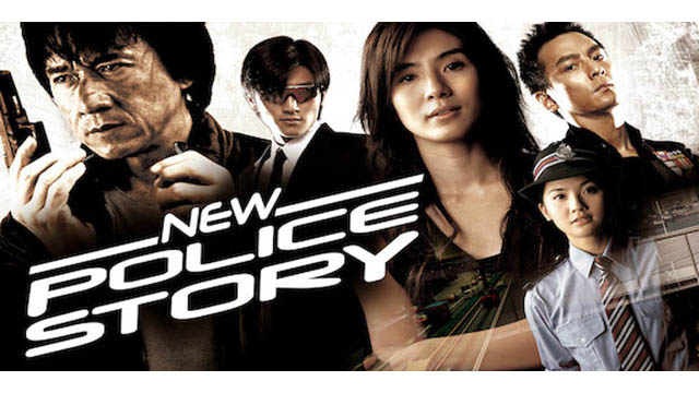 New Police Story (2004) Hindi Dubbed Movie 720p BluRay Download