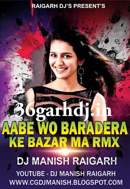 Aabe Wo Baradera Ke Bazar Ma Rework Rmx 36garhdj.in DJ MANISH RAIGARH