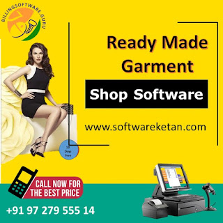 Readymade Garments Retail Wholesale Business Management Billing Barcoding Inventory Accounting Management Gofrugal Busy Solver Speedplus 9 Marg Tally   HDPOS