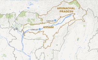 भारत दर्शन-अरुणाचल प्रदेश राज्य Arunachal Pradesh