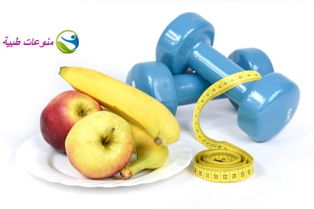 افضل نظام غذائي امريكي لفقدان الوزن طبيعيا