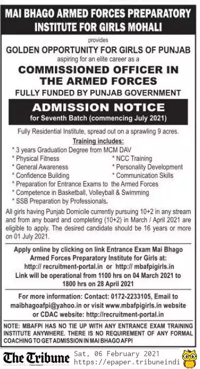 Punjab Commissioned Officer Girl Coaching March 2021
