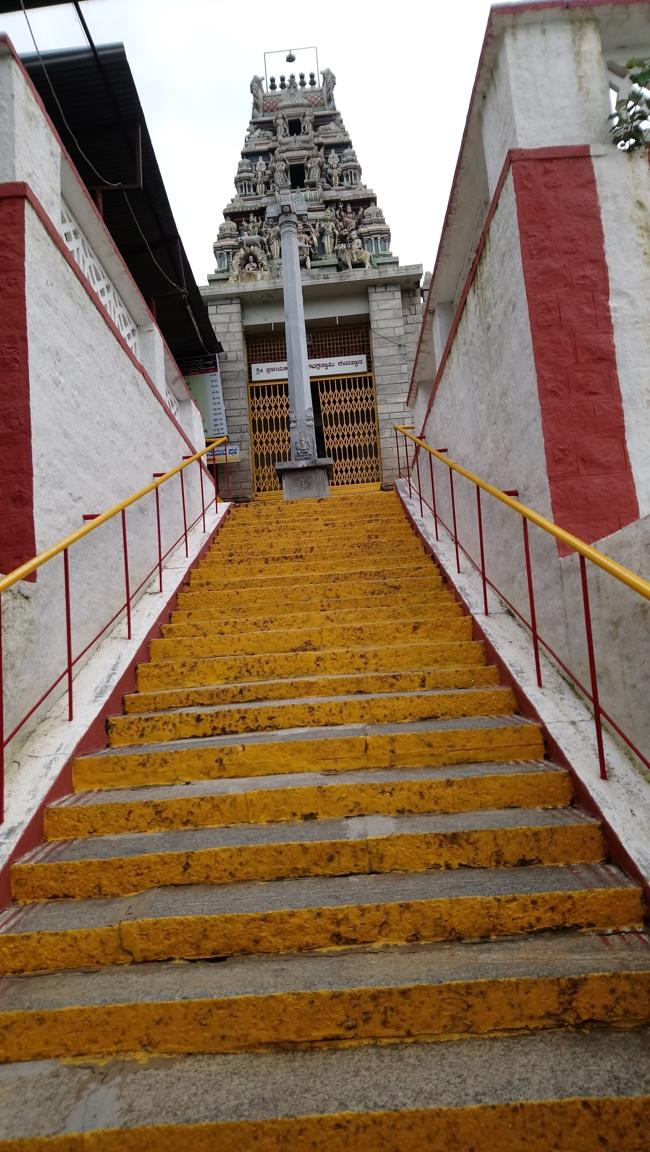 Steps Leading To Pralayakalada Veerabhadra Swamy Temple