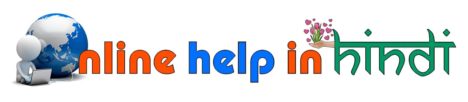 Online help in hindi