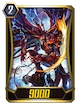 Dragonic Deathscythe G2