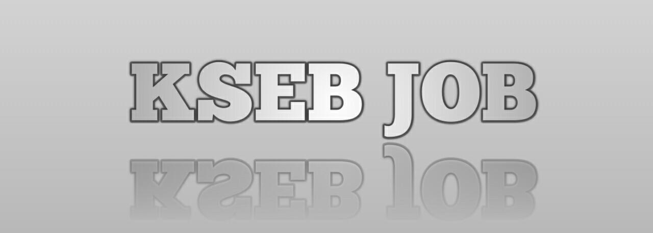 Kseb meter reader mazdoor job jobindianews kseb meter reader mazdoor job thecheapjerseys Images